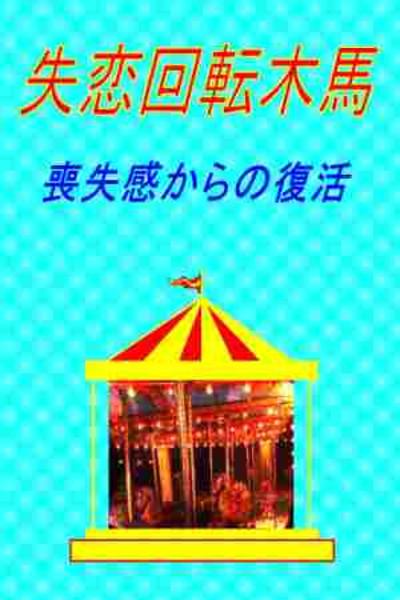 Hyousi230084