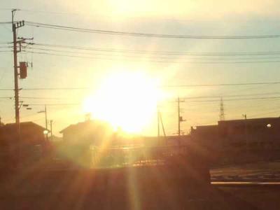 Sun60